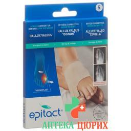 Epitact Starre Korr.bandage Hv Nacht S 20-21.5см