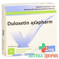 Дулоксетин Аксафарм 60 мг 14 капсул