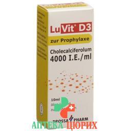 Лувит Д3 4000 МЕ / мл масляный раствор для профилактики 10 мл