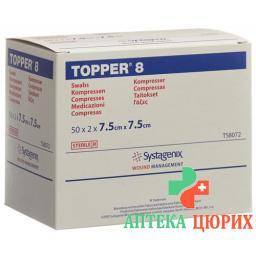 Topper 8 Einmal-Kompressen 7.5x7.5см стерильный 50 пакетиков a 2 штуки