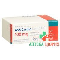АСС Кардио Спириг 100 мг 120 таблеток покрытых оболочкой
