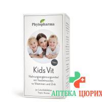 Фитофарма Кидс 10 Витаминов плюс Цинк 50 пастилок
