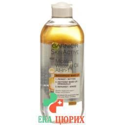 Garnier Skin Micellar Cleanser Oil In Water 400мл
