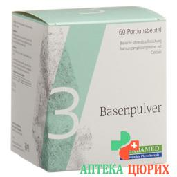 Herbamed Basenpulver Iii 60 Stick 3.5г