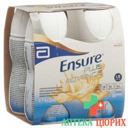 Лувос лечебная земля для желудка гранулат 30 пакетиков