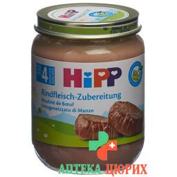 Hipp Rindfleisch Zubereitung 4m (neu) 125г