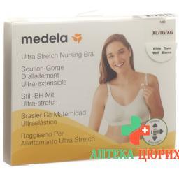 Medela Schwangerschafts- und Still BH XL Weiss