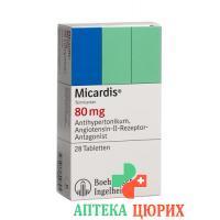 Микардис 80 мг 28 таблеток
