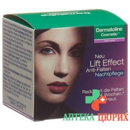 Dermatoline Lift Effect Anti Falten Nachtpflege 50мл