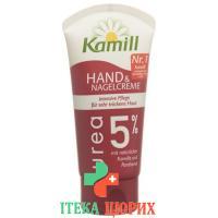 Kamill H&n крем Urea 5% в тюбике 75мл