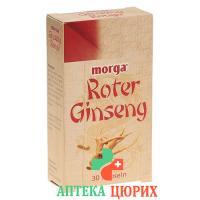 Morga Roter Ginseng в капсулах 30 штук
