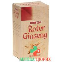 Morga Roter Ginseng в капсулах 100 штук