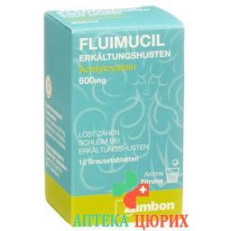 Флуимуцил 600 мг 12 растворимых таблеток от простуды и кашля