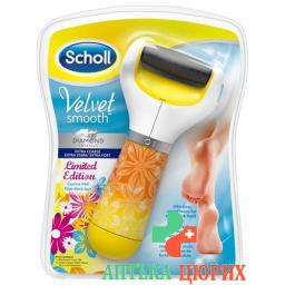 Scholl Velvet Smooth Pedi Summer Edition