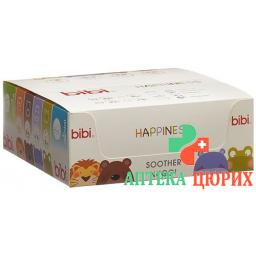 Bibi Nuggi Happiness Densil 0-6 Ring Mum/dad