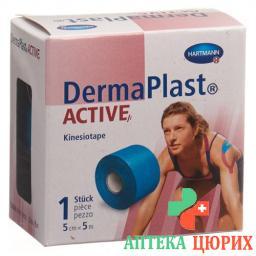 Dermaplast Active Kinesiotape 5см x 5m Blau
