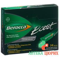 Берокка Буст 14 стиков
