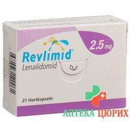 Ревлимид 2,5 мг 21 капсула
