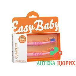 Curaprox Baby зубная щётка Rosa Doppelpack 2 штуки
