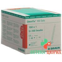 Braun Omnifix 100 Insulin 1мл Solo L 100 штук