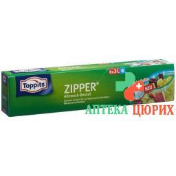 TOPPITS ZIPPER ALLZWECKBEUTEL