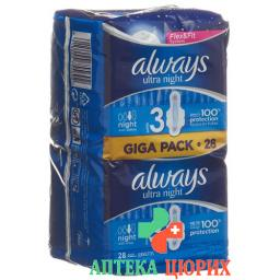 Always Ultra бинт Night mit Flugel Giga 28 штук