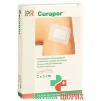 Curapor Chirurgisch повязка для ран 7x5см стерильный 5 штук