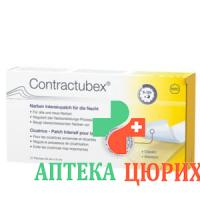 Contractubex Narben Intensivpatch 21 штука