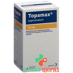 Топамакс 15 мг 60 капсул