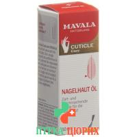 Mavala Nagelhaut-Oel 10мл