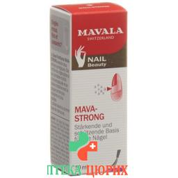 Mavala Mava-Strong 10мл