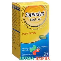 Супрадин Витал 50+ 90 таблеток
