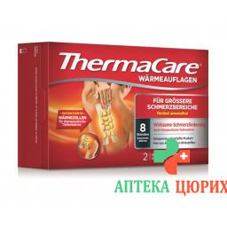 Thermacare fur Flexible Anwendung XL 2 штуки