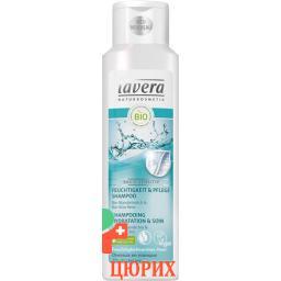 Lavera шампунь Feuchtigkeit & Pflege Basis Sensitiv 250мл