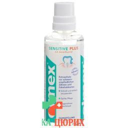 Elmex Sensitive Plus Zahnspulung 400мл