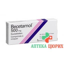 Бецетамол 500 мг 20 жевательных таблеток