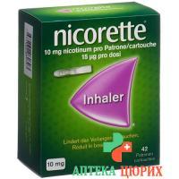Никоррете 10 мг 42 патрона+1 ингалятор