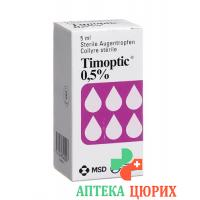 Тимоптик глазные капли 0.5% 5 мл