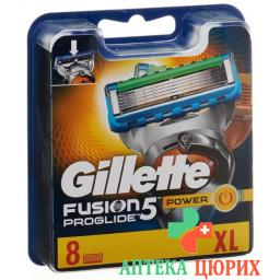 Gillette Fusion Proglide Klingen Power Neu 8 штук