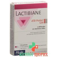 Лактабиан ATB Защита 10 капсул
