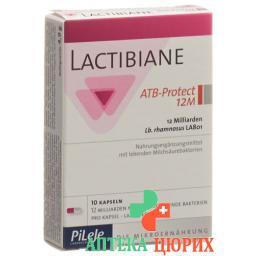 Lactibiane Atb Protect в капсулах 10 штук