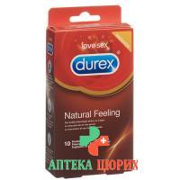 Durex Natural Feeling Praservativ 10 штук