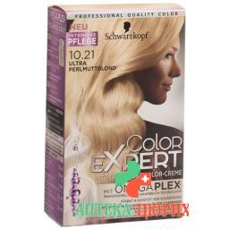 Color Expert 10-21 Ultra Perlmuttblond