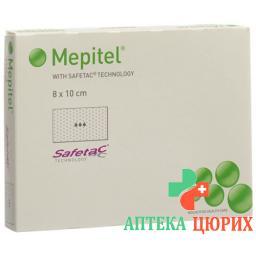 Mepitel 8x10см 5 штук