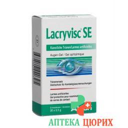 Лакривиск СЕ гель для глаз 20 монодоз
