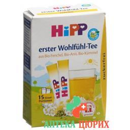 HIPP BABY WOHLFUEHL-TEE