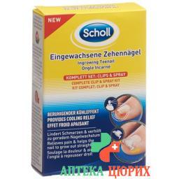 Scholl Eingewachsene Zehennaegel Clip&spray Set