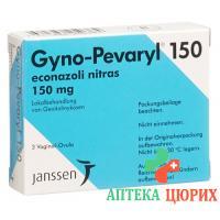 Гино-Певарил 3 вагинальных суппозитория по 150 мг