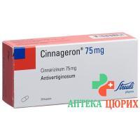 Синнагерон 75 мг 30 капсул