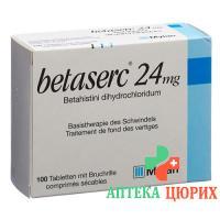 Бетасерк 24 мг 100 таблеток